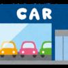 【2019】ゴールデンウィークは10連休決定!陸運局(運輸局)と軽自動車検査協会のお休みは?