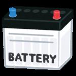 自分でバッテリー交換してみました!