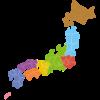 九州の運輸支局(陸運局)を調べてみました!